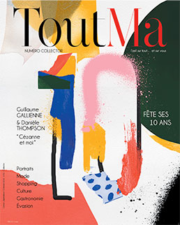 Collector 10 ANS - septembre 2016